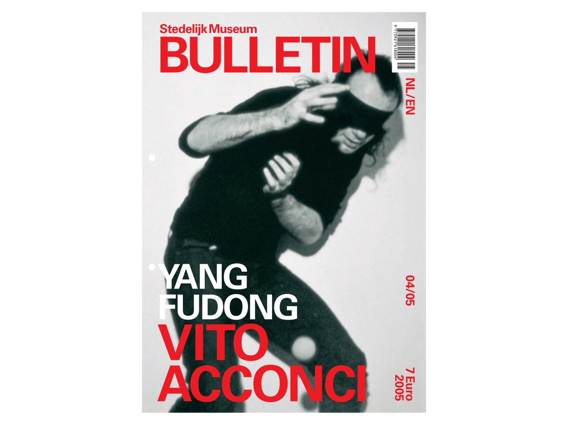 COver SM Bulletin_Fudong